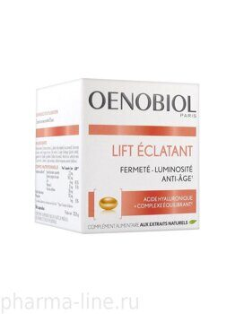 Oenobiol Lift Eclatant anti-age, 56 капсул
