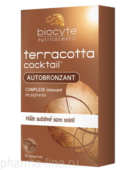 Biocyte Terracotta Cocktail Autobronzant 30 таблеток